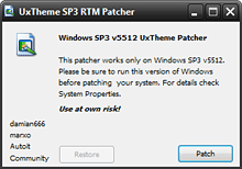 SP3 UxTheme Patcher 1.1